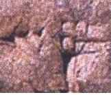 VAT 4956 per il 587bc